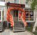 Новый фирменный магазин в г. Стрежевой